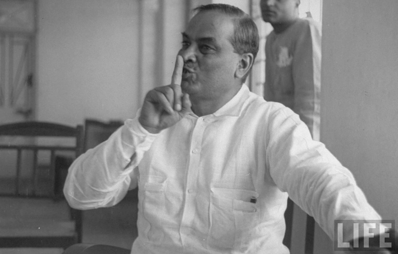 Dr. Bidhan Chandra Roy - 1943
