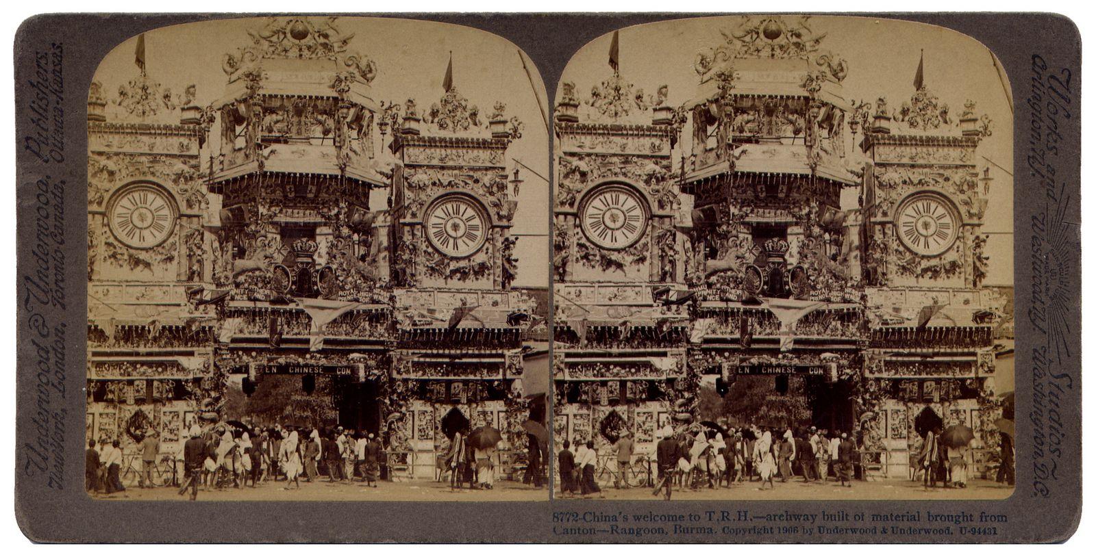 Archway Rangoon Burma