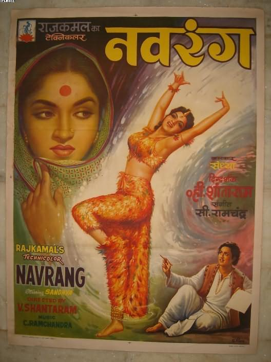Indian movie posters at movie poster warehouse