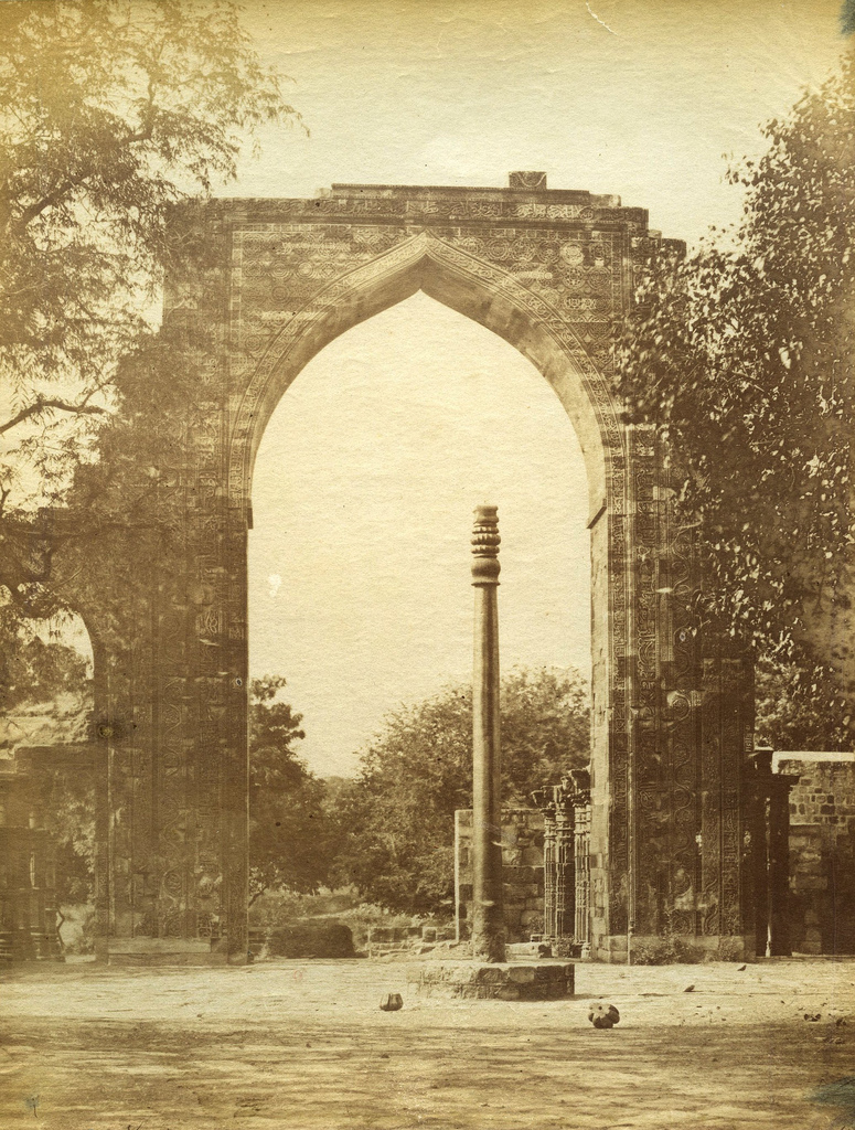 Arch and Iron Pillar n... Quwwat Ul Islam Mosque