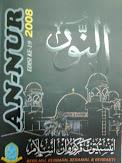 ::majalah an-nur 08/09::