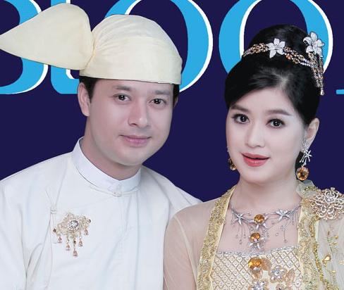 ေျခာက္ပြဲ အာ႐ံု ~ The Irrawaddys Blog