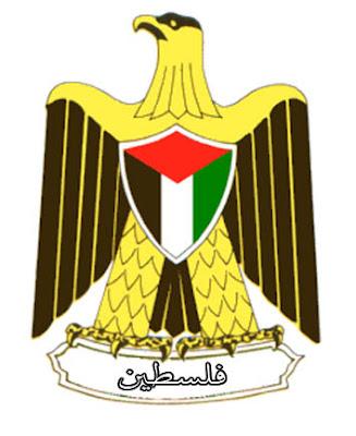 الرئيس الروسي : إعترفنا بالدولة الفلسطينية عام 1988 ولن نغير موقفنا  %D8%B9%D9%84%D9%85+%D9%81%D9%84%D8%B3%D8%B7%D9%8A%D9%86