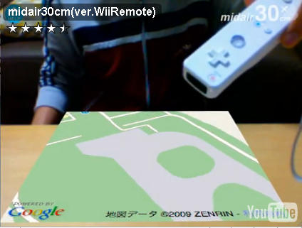 Wiimote controlando GoogleMaps