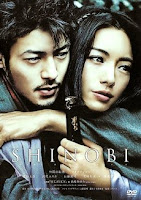 http://3.bp.blogspot.com/_pGwyh7Ciyu8/SveDWTFwP_I/AAAAAAAAAKo/oGBcBete9LE/s320/Shinobi_(Movie_Poster).jpg