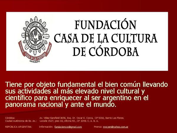 FUNDACIÓN CASA DE LA CULTURA DE CÓRDOBA