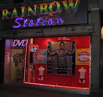 New Boy Butter Window in NYC