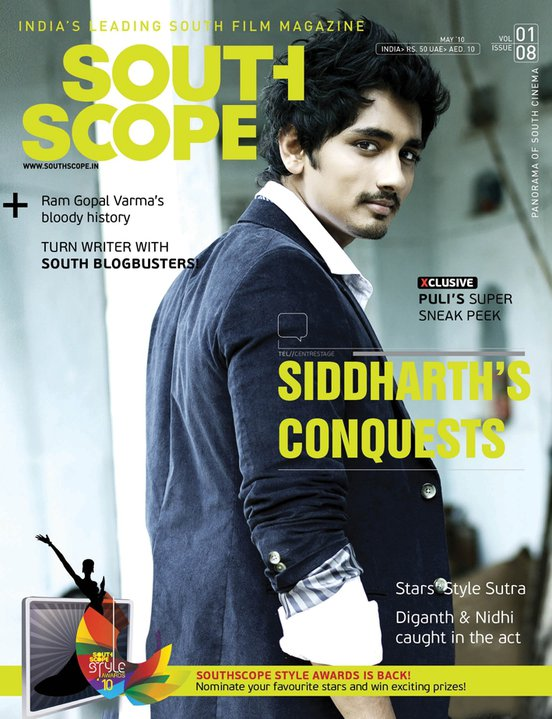 wallpaper magazine cover. southscope magazine cover