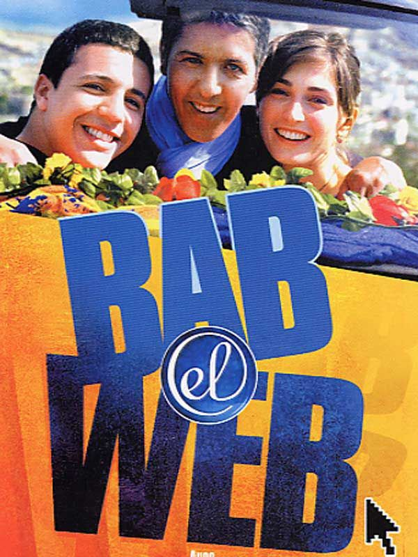 Bab el web streaming vf