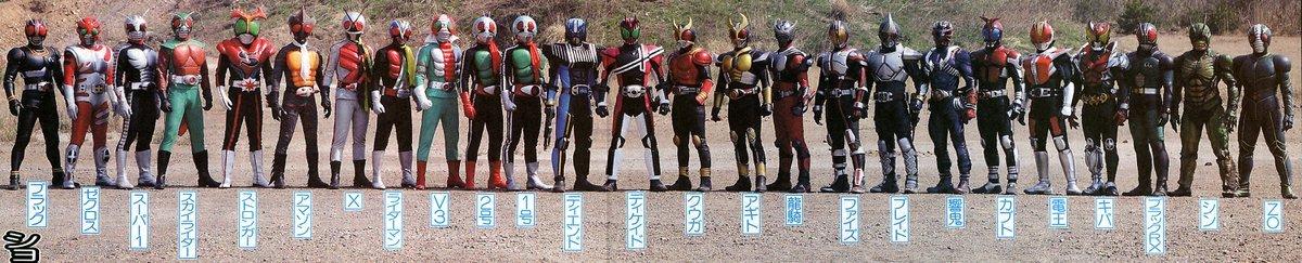 Rider~~~~Utraman~~~Sentai~FansClub