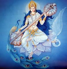 Om Sri Sarasvatyai Namah