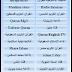 برنامج راديو جهاد الإسلام الأصدار الأول من تصميمى