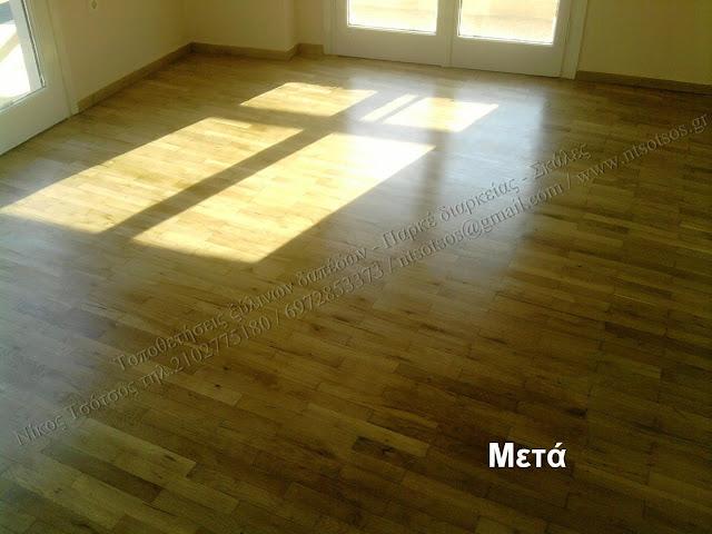 Μεταμορφώστε τα ξύλινα πατώματα σας