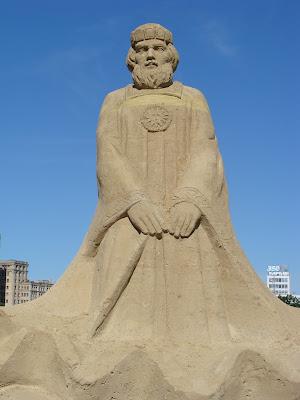 Песочный город