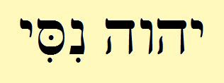 Jehovah nissi the lord is my banner for Jehovah nissi