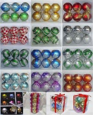 Božićne slike baloni besplatne čestitke slikice download free e-cards Christmas