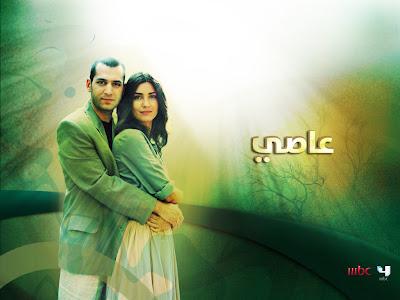 Demir i Asi u turskoj TV serija Asi download besplatne pozadine slike za desktop kompjutera