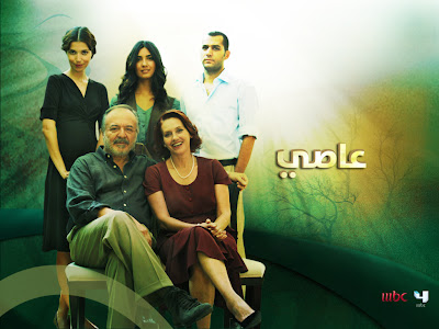 Turska TV serija Asi, glavne uloge download besplatne pozadine slike za desktop kompjutera
