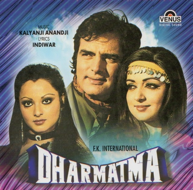 Kya Bat H Remix Song Download Mp3: Hindi Movies Songs Download: Dharamatma (1975) Mp3 Songs