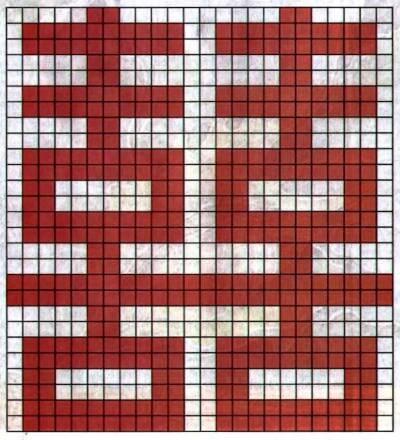 схема вышивки крестом символ