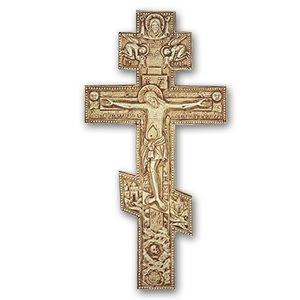Jesus Christ ornament photo of Crucifixion and color inspirational religious Christian photos and images free download