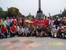 Trip Pelancongan Di Manila