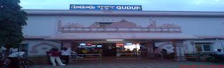 Gudur Railway Station