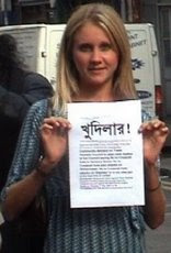 JOIN KHOODEELAAR! Say NO to Crossrail. [click image below to] TWITTER!