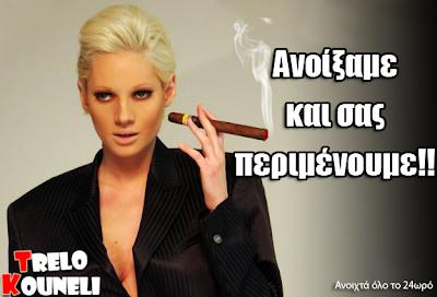http://3.bp.blogspot.com/_pTpn-kAd3kI/TTGCmV1WmSI/AAAAAAAAAR8/xfYNTHmWxaU/s1600/alexandratou-magazi.png