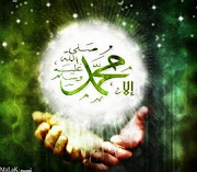 يارب يفرح بيا حبيبك سيدنا محمد صلى الله عليه وسلم