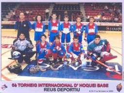 Torneio de Reus - 2005