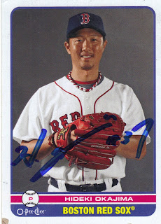 Rookie of the Month: Hideki Okajima
