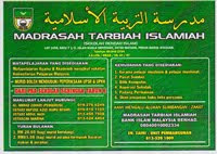 SEK. REN. ISLAM (MTI) 019 518 2767.