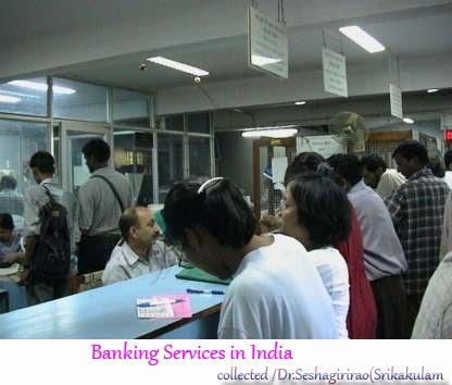 http://3.bp.blogspot.com/_pYzq4zxbFTY/TEZE89BHlkI/AAAAAAAAAdo/HbChsrbPnCA/s1600/Banking+services.jpg