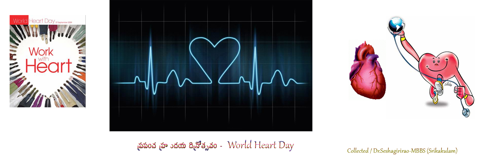 http://3.bp.blogspot.com/_pYzq4zxbFTY/TKaYKUwdrlI/AAAAAAAAAmE/H_GTYI6mZFc/s1600/Heart+Day+celebrations.jpg