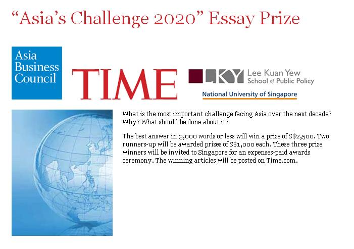 challenges faced by businesses essay Business essays: management challenges search browse essays  join now this paper will look at those challenges that a business must face on a day-to-day basis.