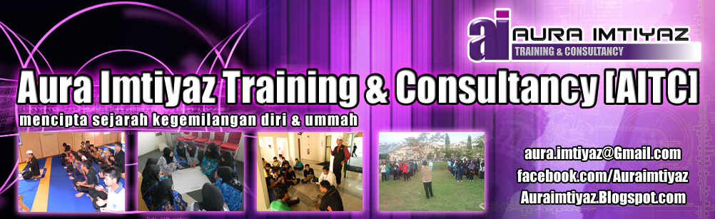 AURA IMTIYAZ Training & Consultancy