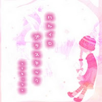 xTRIPx[DISKOGRAFIA] Haru_iro_plastic