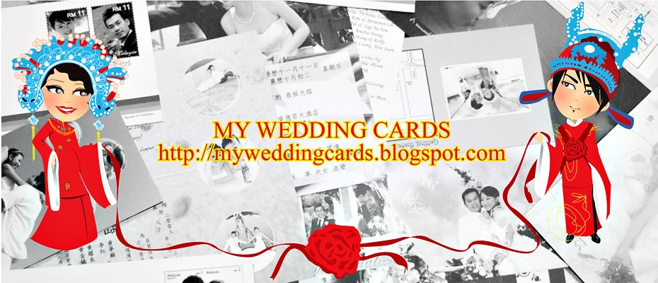 My Wedding Cards
