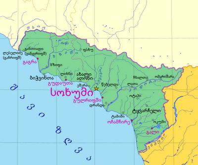 აფხაზეთის ომი (1992-93). 2 ნაწილი