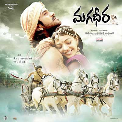 Magadheera telugu movie