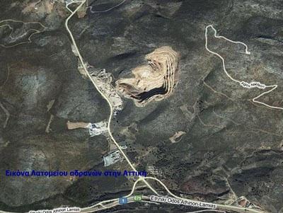 ΥΠΕΚΑ: Η αποτύπωση των εξορυκτικών δραστηριοτήρων της Xώρας σε GIS