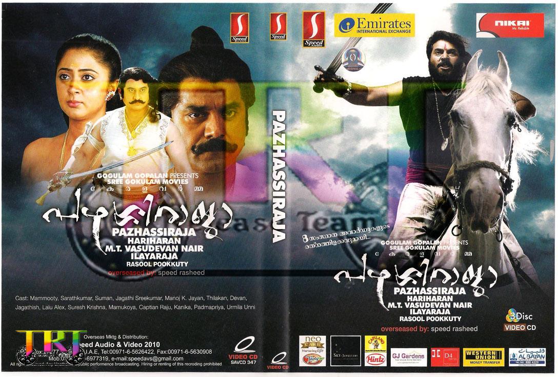 malayalam movies torrents