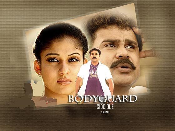 malayalam movies torrent and pc games torrent malayalam