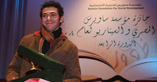 هدوء القتلة ــ ساويرس 2008