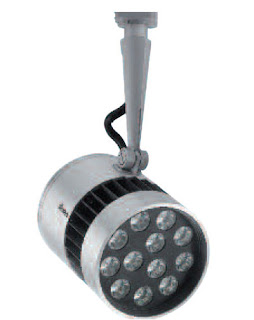 The IllumaLED Shaker 12W LED Track Fitting - TLED312N
