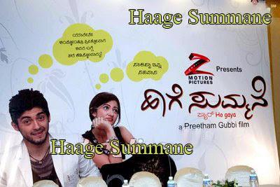 Search haage summane songs - GenYoutube