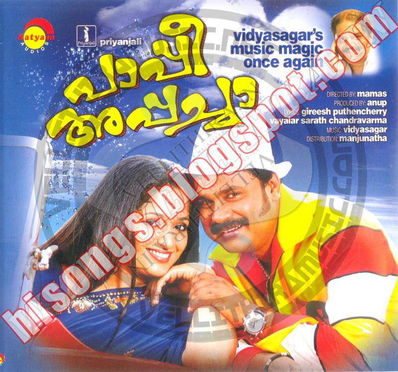 Mahankali movie songs download