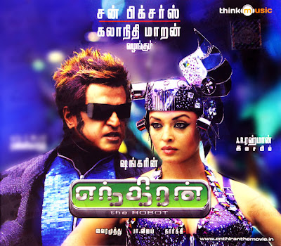 robot hindi movie songs free mp3