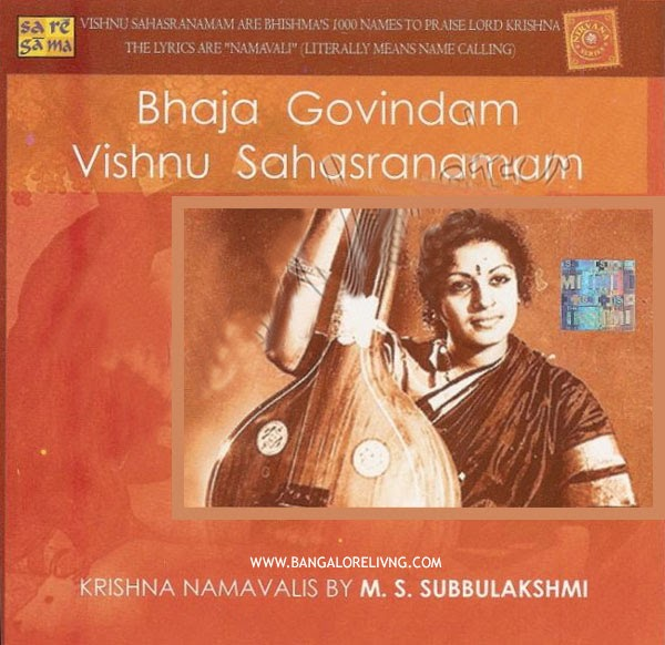 Bhaja govindam lyrics in telugu with meaning